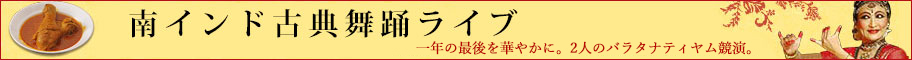 /img/common/header/ajanta_bn_buyolive.jpg