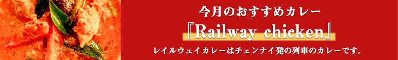 banner_shop.jpg